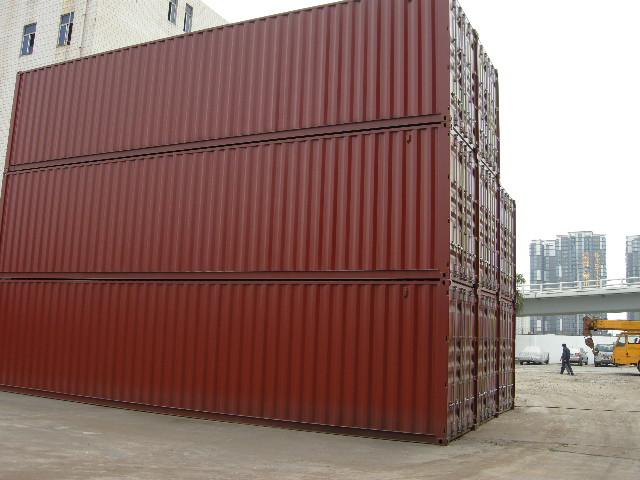 Transportdecontainer ici c 39 est le meilleur endroit pour for Acheter container