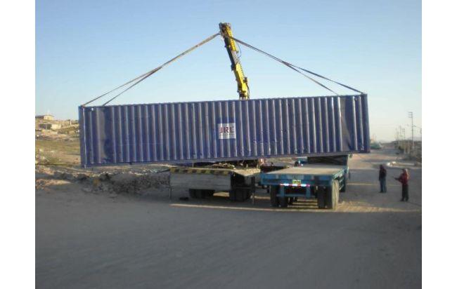 Le conteneur achetez votre container ici le meilleur for Container maritime prix